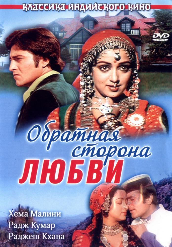 Смотреть онлайн фильм хорошего качества русский жара